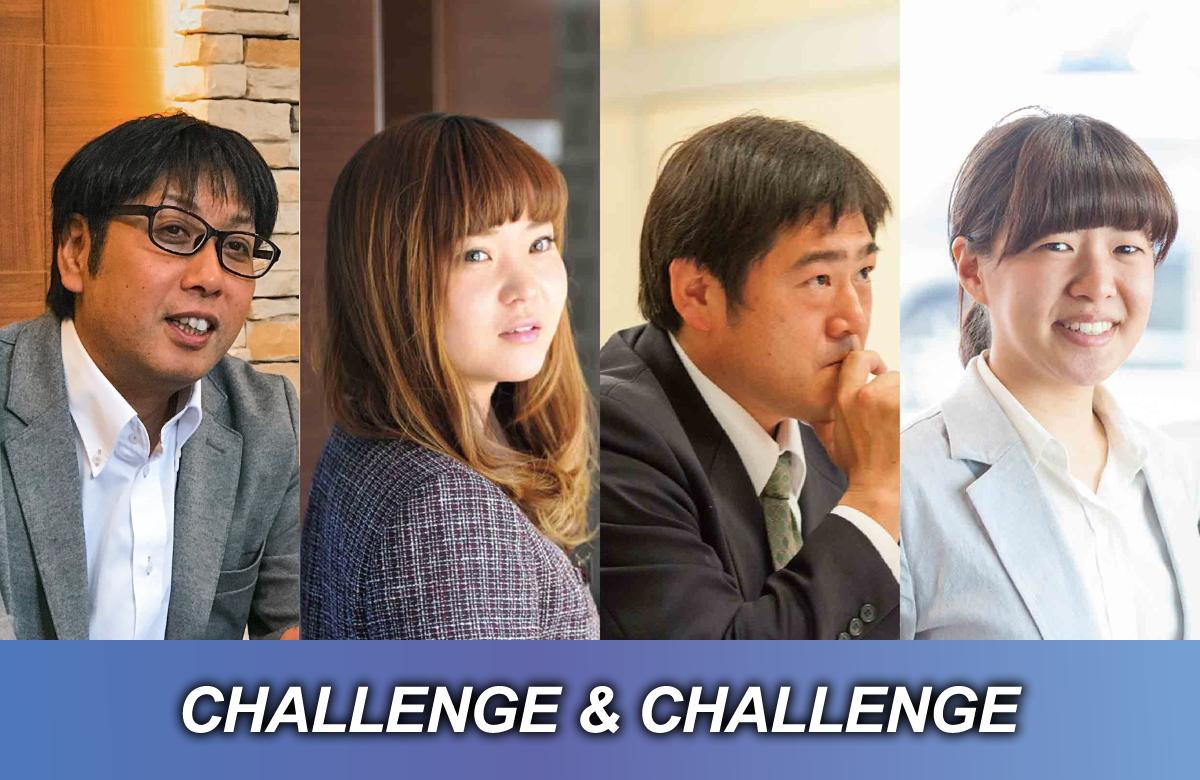 Challenge&Challenge