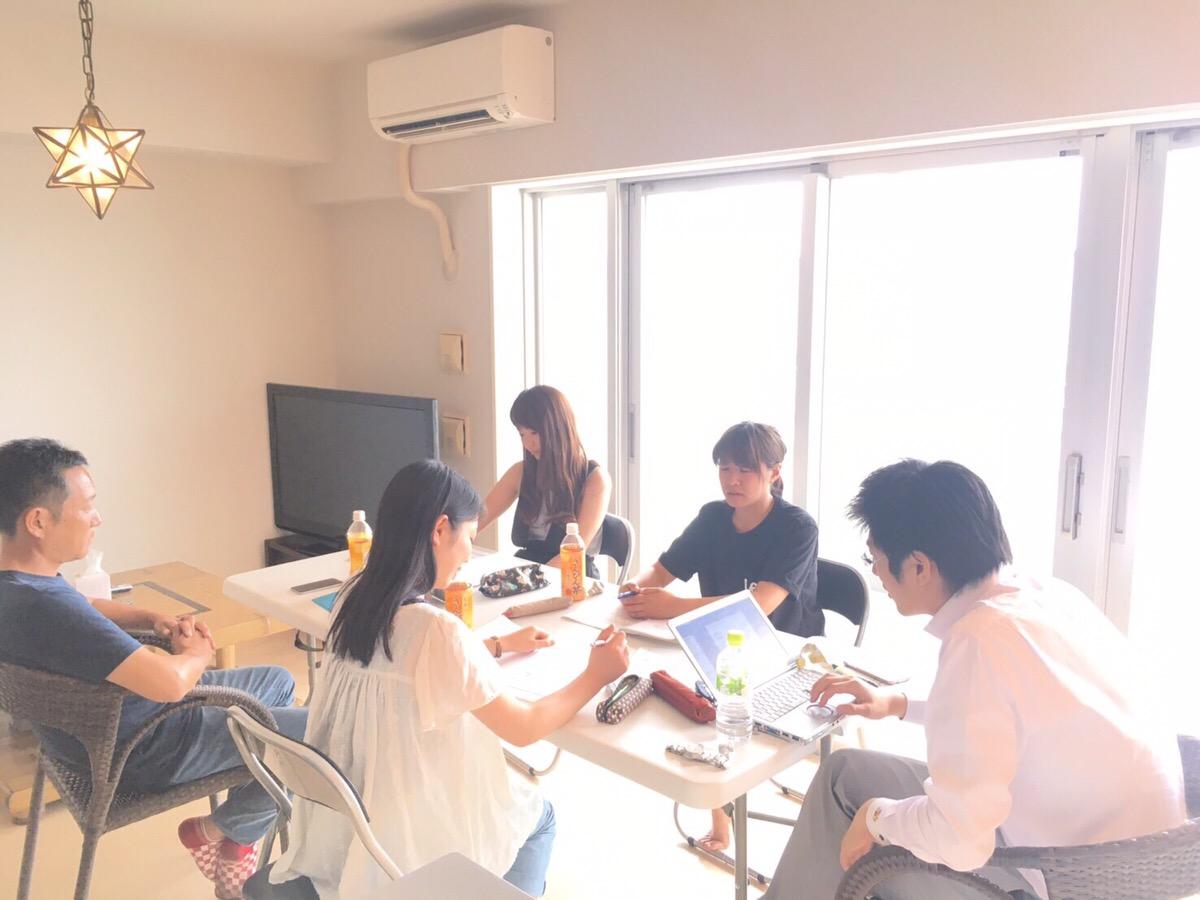 新卒研修会IN沖縄