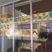 社員旅行2日目研修プリウス専門店のサムネイル画像