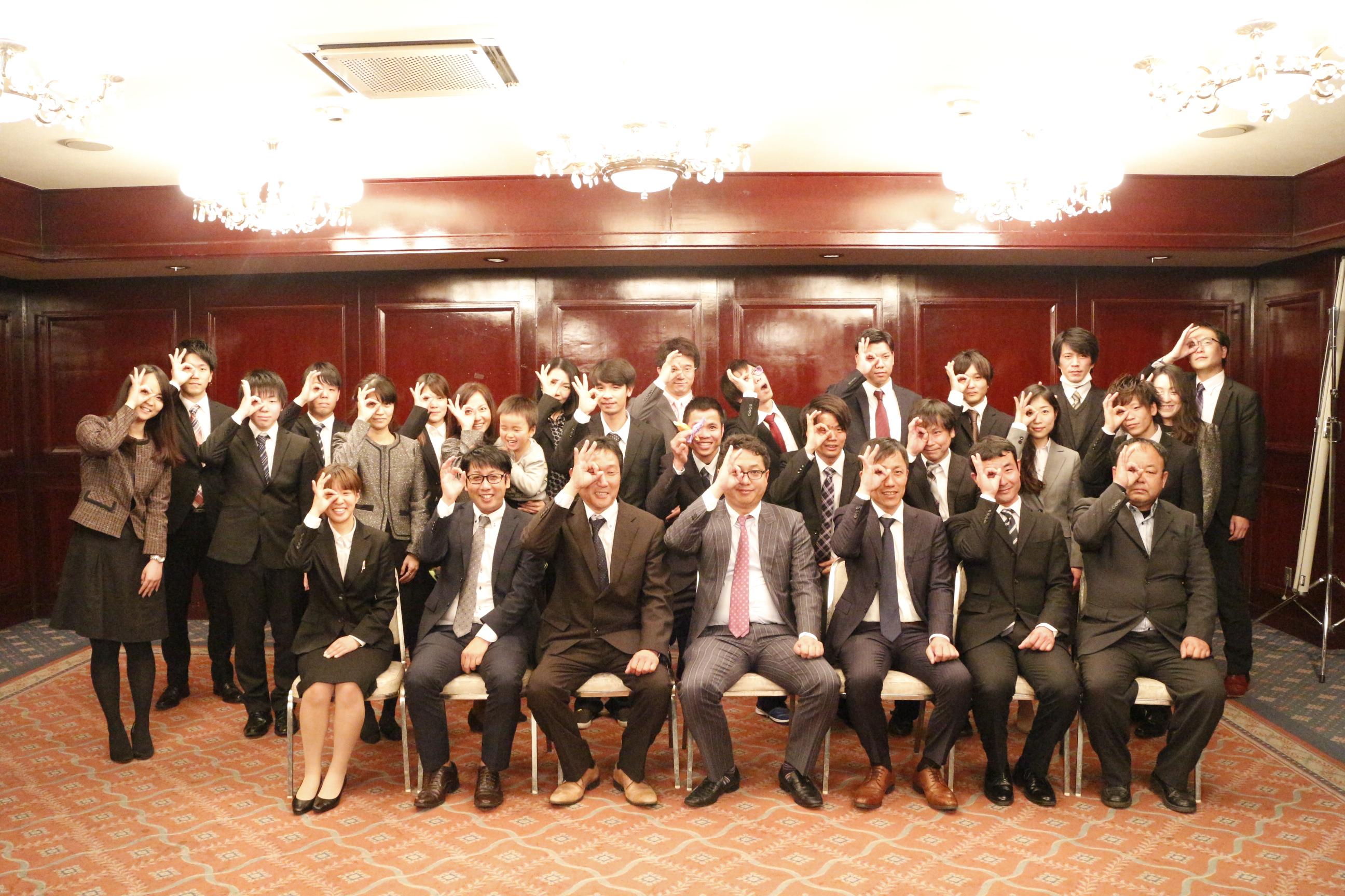 第二回 株式会社オートエボリューション社員総会【1】
