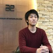 インターシップ体験談 松山大学 竹松啓太のサムネイル画像