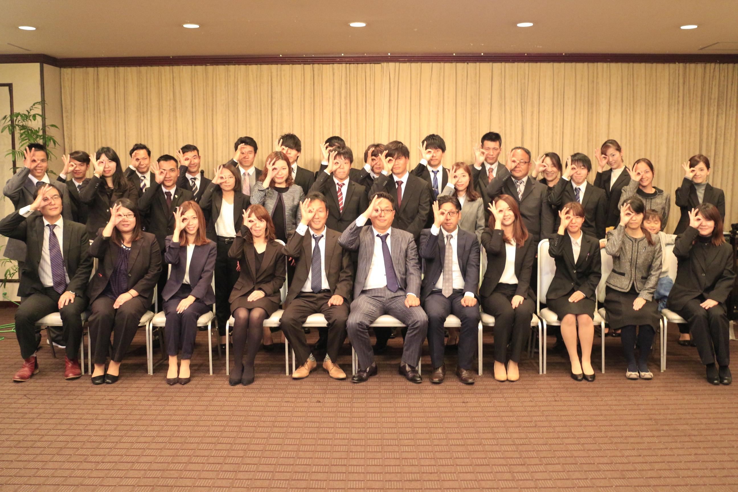 第三回 株式会社オートエボリューション社員総会