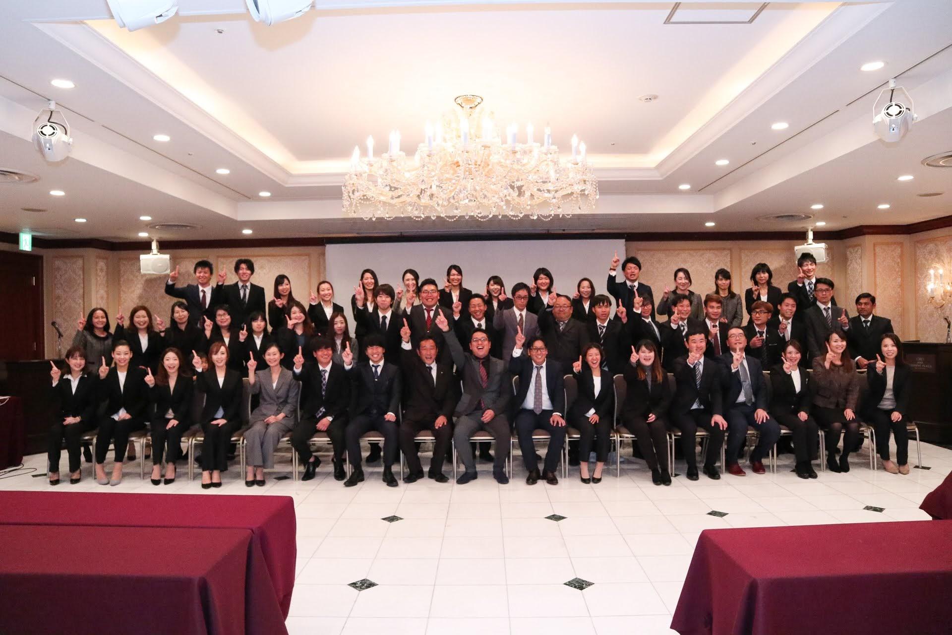 第4回 株式会社オートエボリューション社員総会☆part①のサムネイル画像