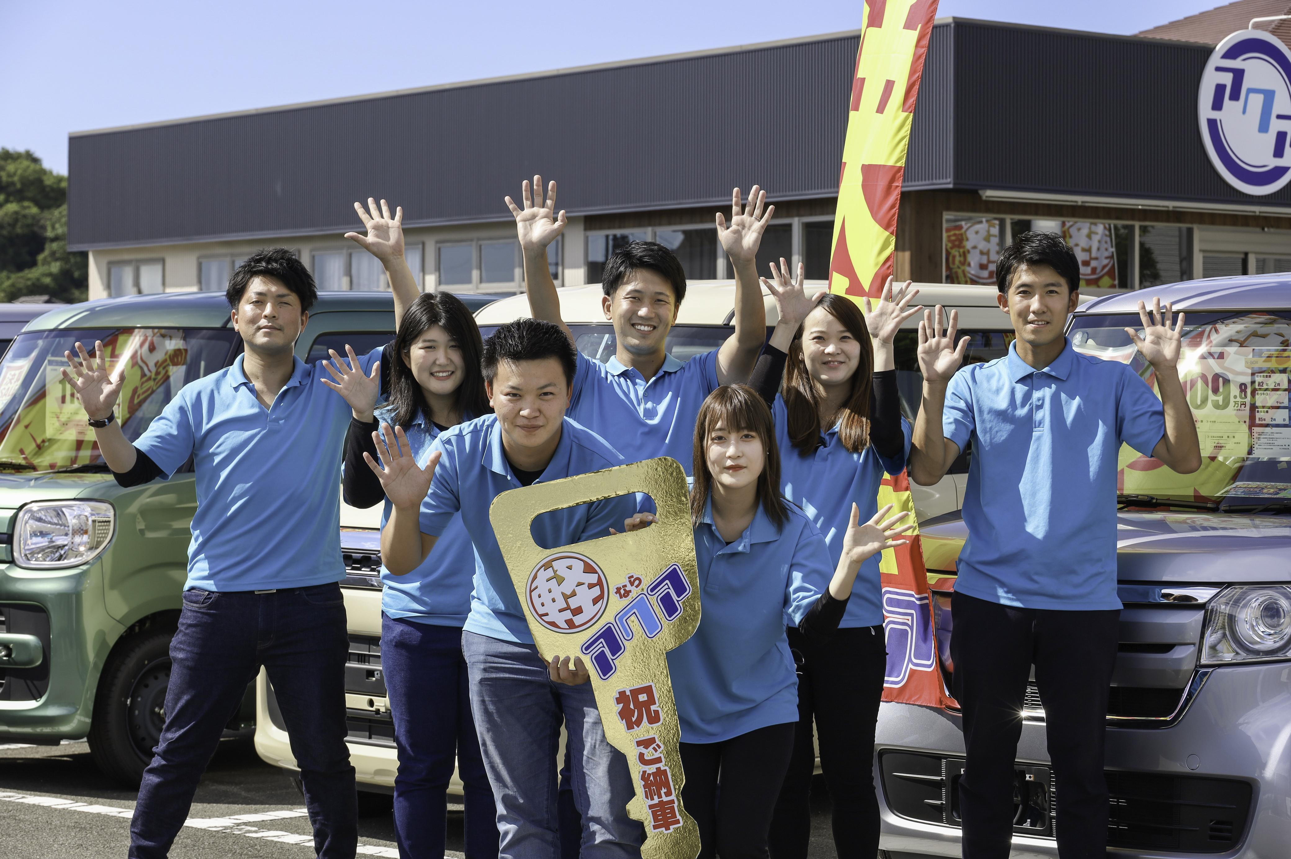 10/3 軽未使用車専門店アクア高知高須店が新オープンしました★