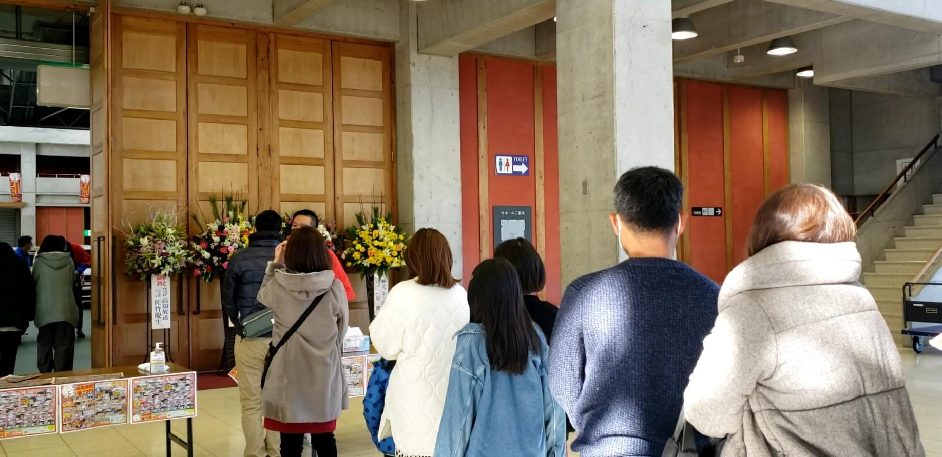 高知未使用車まつりinぢばさんセンターが開催されました!٩( 'ω' )وのサムネイル画像